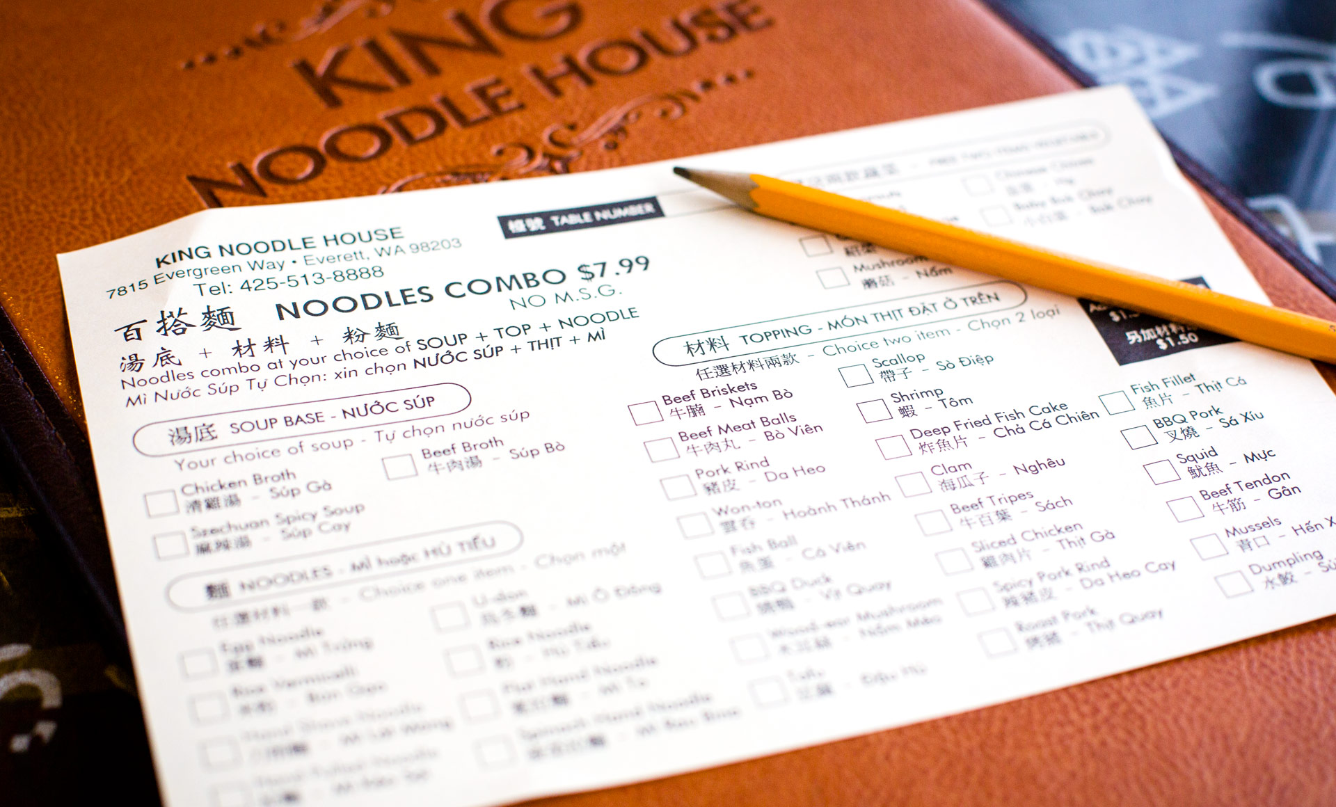 King Noodle House Soup Bowl Order Form