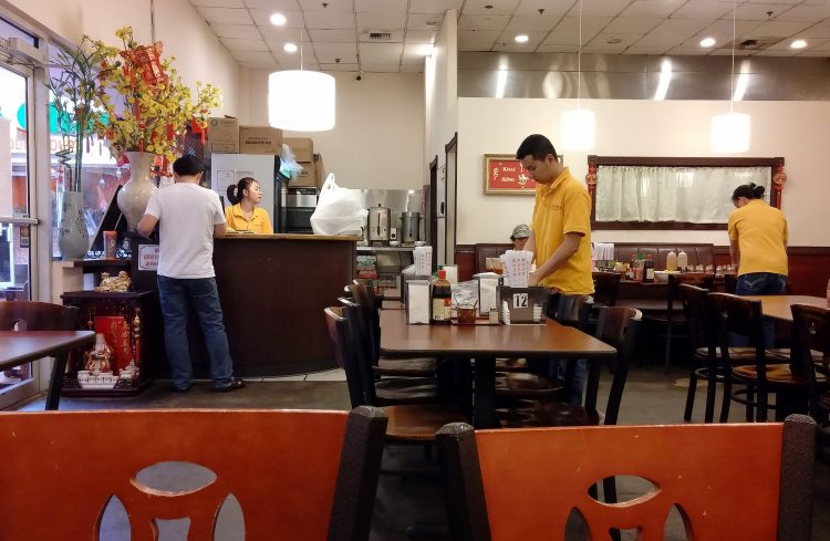 Hue Ky Mi Gia Chinese Noodle House : Interior